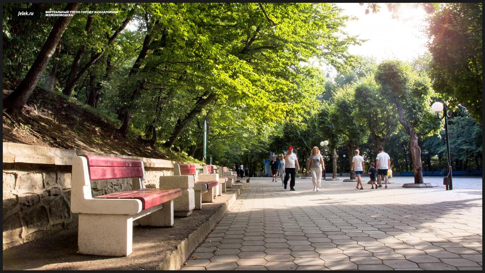 Железноводск Курортный парк