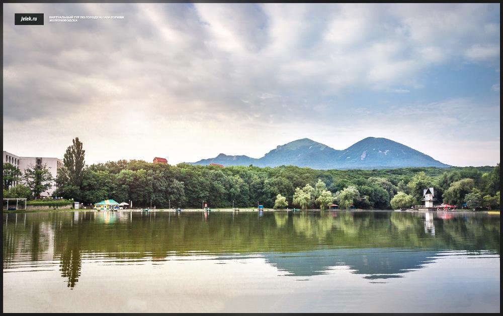 Железноводск озеро курортное
