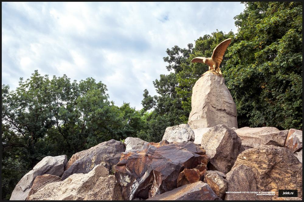 Железноводск памятник орел в парке