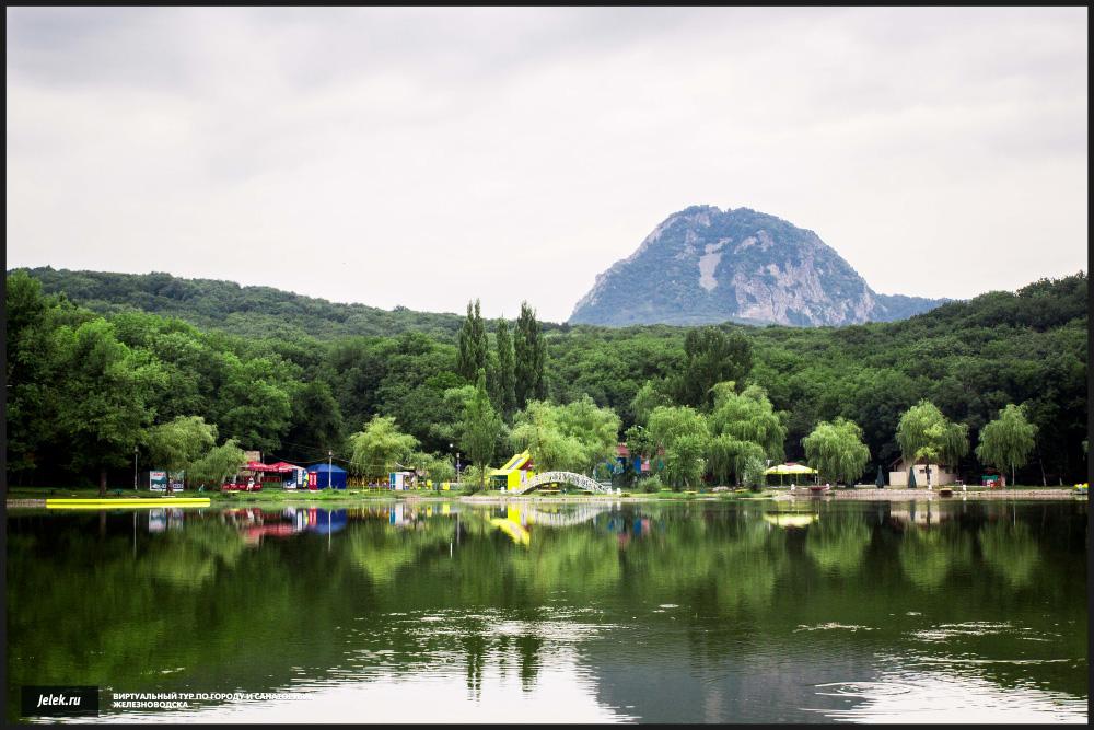 Железноводск озеро и гора Развалка