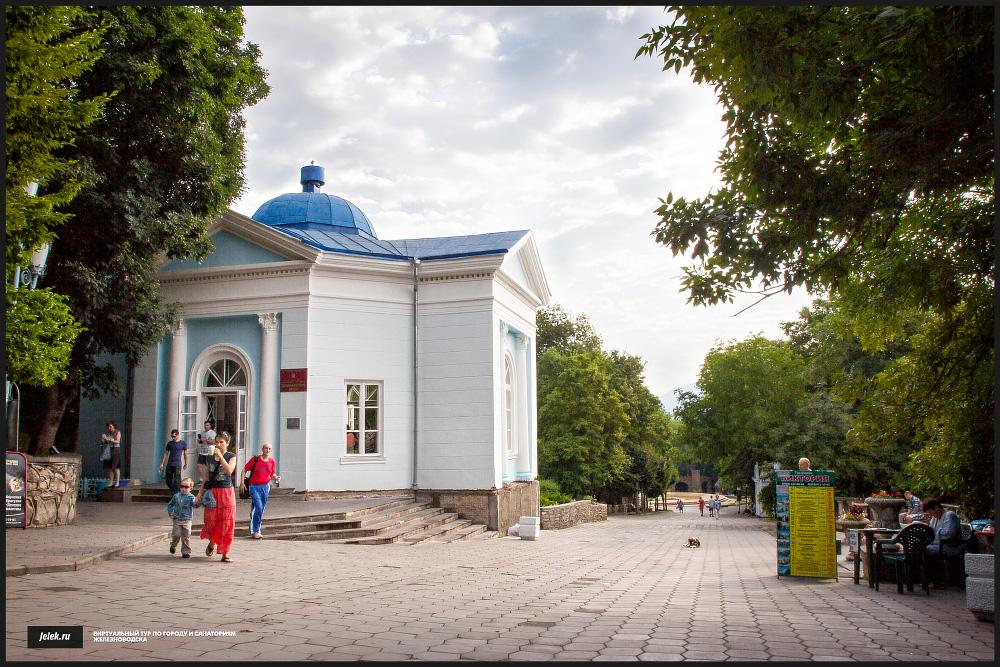 Железноводск Славяновский источник