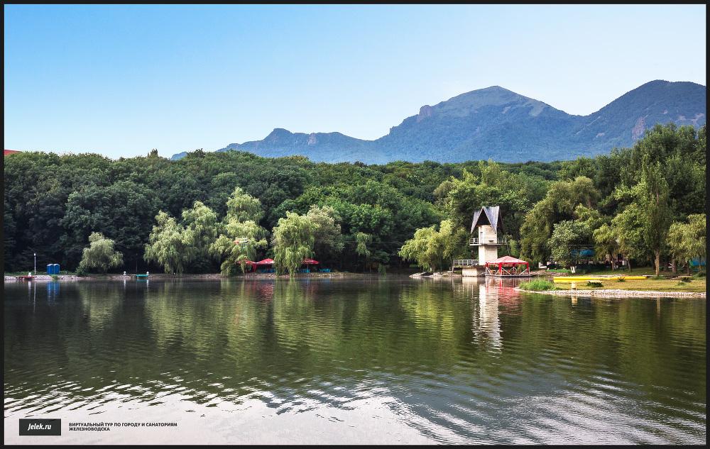 Железноводск озеро