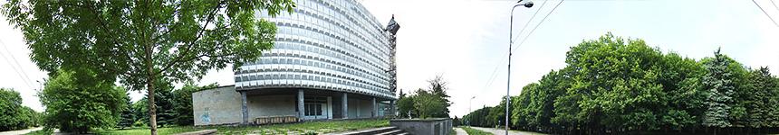 Кинотеатр Кристалл, Железноводск