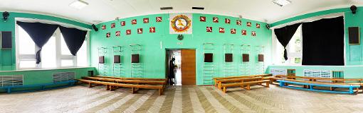 Санаторий им. Крупской фото спортзал