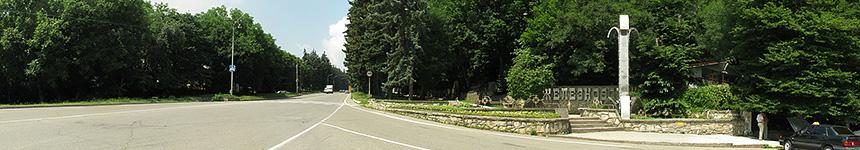 Начало города Железноводска