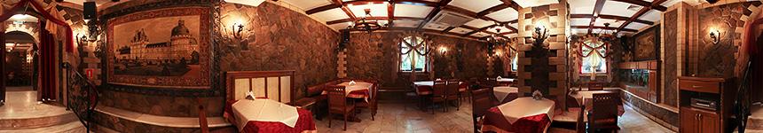Ресторан, кафе «Таверна»