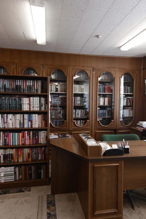 Фото библиотеки санатория Горный воздух
