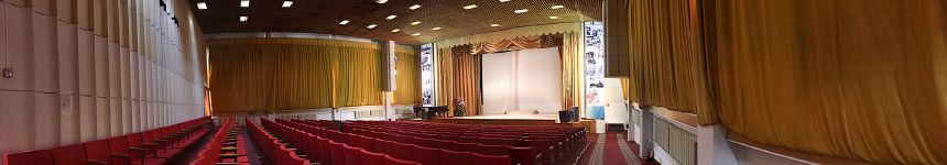 Киноконцертный зал санатория Бештау
