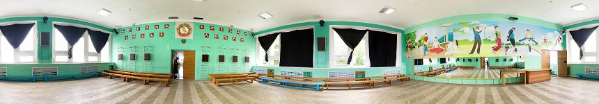 Спортзал, танцевальный зал